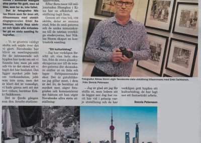 Reportage Linköpings Tidning / Kindaposten 2107-12-08